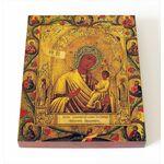 """Икона Божией Матери """"Хлебенная"""", печать на доске 13*16,5 см - Иконы"""
