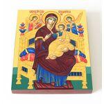 """Икона Божией Матери """"Всецарица"""", печать на доске 13*16,5 см - Иконы"""