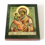 Иерусалимская Икона Божией Матери, 1724 г, печать на доске 13*16,5 см - Иконы