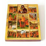 Мученик Андрей Стратилат с деяниями, икона на доске 13*16,5 см - Иконы
