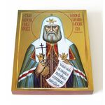 Святитель Тихон, патриарх Московский, икона на доске 13*16,5 см - Иконы