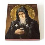 Преподобный Серафим Вырицкий, икона на доске 13*16,5 см - Иконы