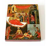 Рождество Пресвятой Богородицы, XV - XVI вв, икона на доске 13*16,5 см - Иконы