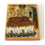 Сорок мучеников Севастийских, XV - XVI вв, икона на доске 13*16,5 см - Иконы