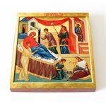 Рождество Пресвятой Богородицы, икона на доске 14,5*16,5 см - Иконы