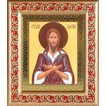 Преподобный Алексий человек Божий, икона в рамке с узором 14,5*16,5 см - Иконы