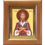 Преподобный Алексий человек Божий, широкая рамка 14,5*16,5 см - Иконы