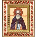 Преподобный Александр Свирский, икона в рамке с узором 14,5*16,5 см - Иконы