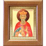 Равноапостольный князь Владимир, широкая рамка 14,5*16,5 см - Иконы