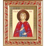 Мученица Иулия Карфагенская, икона в рамке с узором 14,5*16,5 см - Иконы