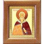 Илия Пророк, икона в широкой деревянной рамке 14,5*16,5 см - Иконы