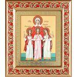 Мученицы Вера, Надежда, Любовь и София, в рамке с узором 14,5*16,5 см - Иконы