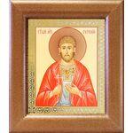 Мученик Евгений Севастийский, икона в широкой рамке 14,5*16,5 см - Иконы