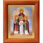 Мученицы Вера, Надежда, Любовь и мать их София, рамка 8*9,5 см - Иконы