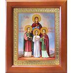 Мученицы Вера, Надежда, Любовь и мать их София, рамка 12,5*14,5 см - Иконы