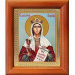 Великомученица Варвара Илиопольская, икона в рамке 8*9,5 см - Иконы