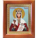 Великомученица Варвара Илиопольская, икона в рамке 12,5*14,5 см - Иконы