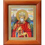 Равноапостольный князь Владимир, икона в рамке 8*9,5 см - Иконы