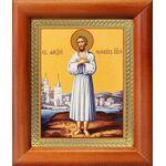 Преподобный Алексий человек Божий, икона в рамке 8*9,5 см - Иконы
