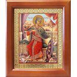 Великомученица Екатерина Александрийская, икона в рамке 12,5*14,5 см - Иконы