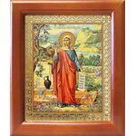 Равноапостольная Мария Магдалина, икона в рамке 12,5*14,5 см - Иконы