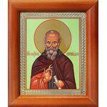 Преподобный Максим Исповедник, икона в рамке 8*9,5 см - Иконы