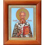 Святитель Григорий Богослов, икона в рамке 8*9,5 см - Иконы