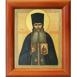 Преподобный Аристоклий Афонский, икона в рамке 8*9,5 см - Иконы