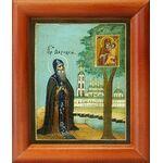 Преподобный Дорофей Югский, Ярославский, икона в рамке 8*9,5 см - Иконы