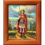 Великомученик Димитрий Солунский, икона в рамке 8*9,5 см - Иконы