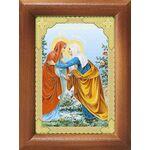 Целование Божией Матери и праведной Елисаветы, икона в рамке 7,5*10 см - Иконы