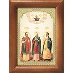 Мученики и исповедники Гурий, Самон и Авив, икона в рамке 7,5*10 см - Иконы