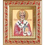 Святитель Николай Мирликийский Чудотворец, рамка с узором 14,5*16,5 см - Иконы