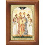Святые царственные страстотерпцы, икона в рамке 7,5*10 см - Иконы