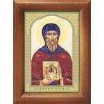 Преподобный Андрей Рублев, икона в рамке 7,5*10 см - Иконы
