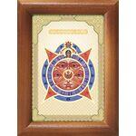 Всевидящее Око Господне, икона в рамке 7,5*10 см - Иконы