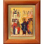 Благословение детей, икона в рамке 8*9,5 см - Иконы