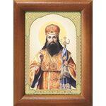 Святитель Тихон Задонский, икона в рамке 7,5*10 см - Иконы