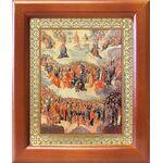 Образ всех святых, в облаках, икона в рамке 12,5*14,5 см - Иконы