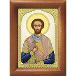 Мученик Валентин Доростольский, икона в рамке 7,5*10 см - Иконы