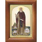 Преподобный Антипа Валаамский, икона в рамке 7,5*10 см - Иконы
