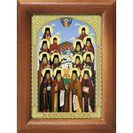Собор преподобных Оптинских старцев, икона в рамке 7,5*10 см - Иконы