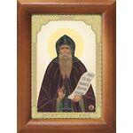 Преподобный Амвросий Оптинский, икона в рамке 7,5*10 см - Иконы