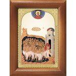 Сорок мучеников Севастийских, икона в рамке 7,5*10 см - Иконы
