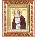 Преподобный Серафим Саровский, икона в широкой рамке с узором - Иконы