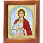 Мученица Любовь Римская, икона в рамке 12,5*14,5 см - Иконы