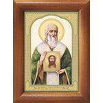 Святитель Мартин исповедник, папа Римский, икона в рамке 7,5*10 см - Иконы