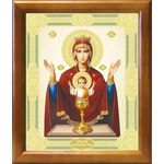 """Икона Божией Матери """"Неупиваемая Чаша"""", рамка 20*23,5 см - Иконы"""
