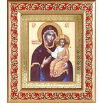 """Икона Божией Матери """"Одигитрия"""" Смоленская, рамка с узором 14,5*16,5см - Иконы"""