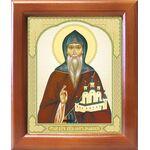 Благоверный князь Олег Брянский, икона в рамке 12,5*14,5 см - Иконы